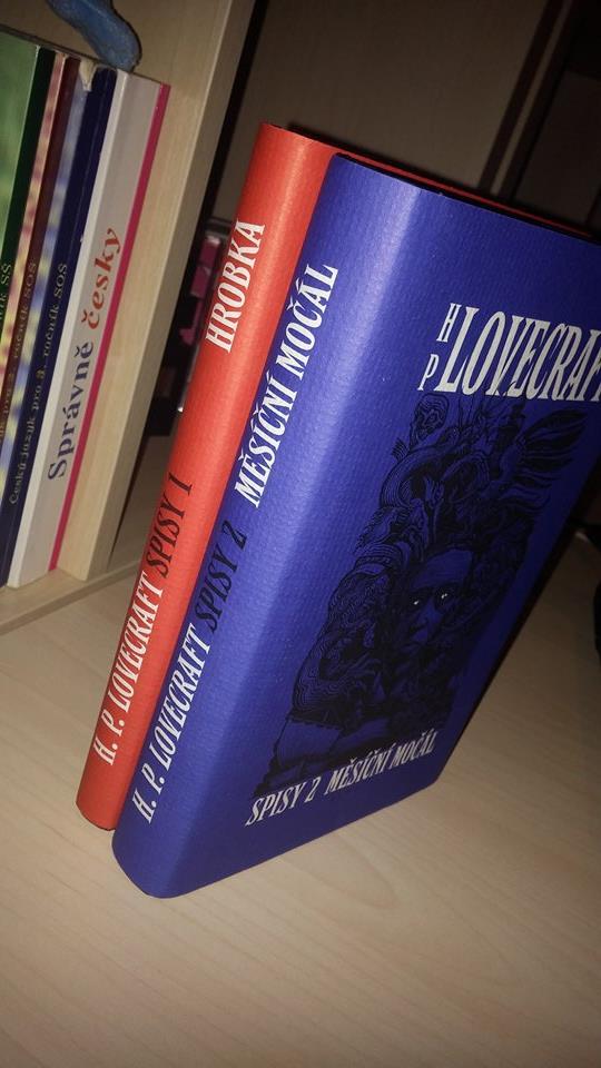 P. H. Lovecraft